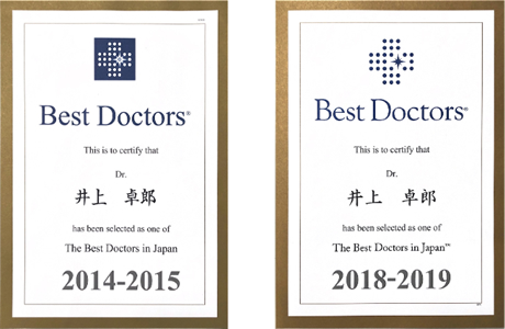 The Best Doctors in Japan 2014-2015, 2018-2019
